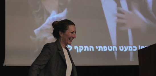 Imaging Jewish Life: A Lecture by Professor Federica Clementi