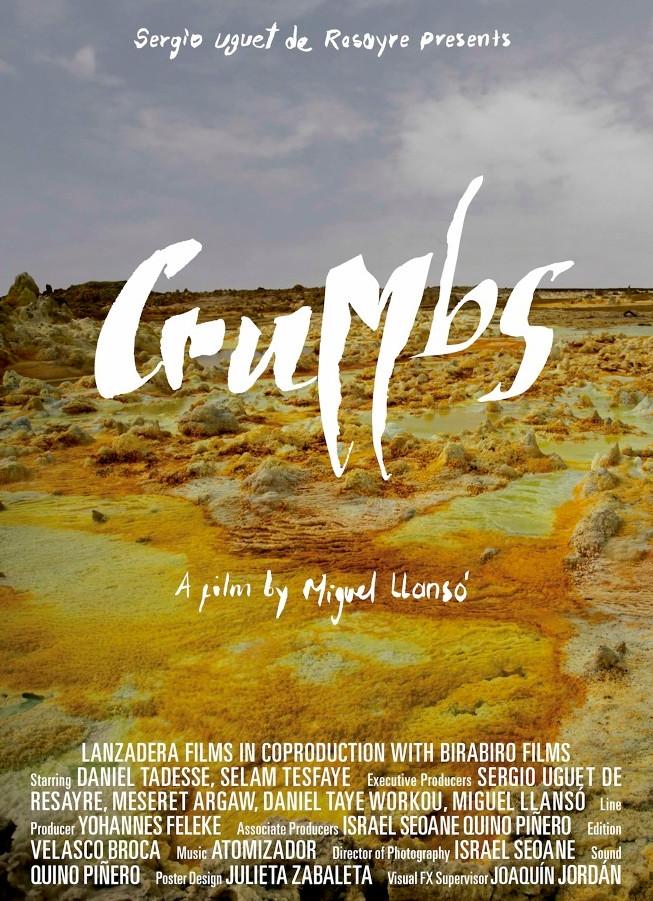 Crumbs Ethiopian Film Festival