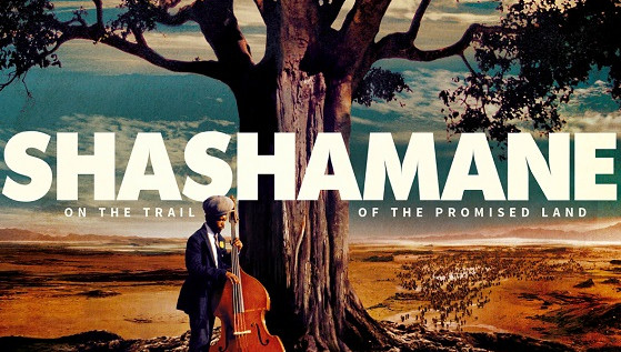 JCU Ethiopian Film Festival Presents Shashamane  by Giulia Amati