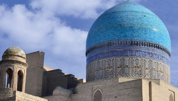 Contemporary Domestic and Foreign Policies of Iran:JCU Hosts Online Book Presentation