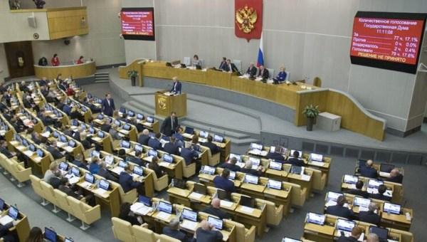 "Guarini Institute for Public Affairs Presents ""2021 Elections of the Duma"""